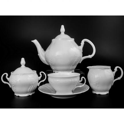 Чайный сервиз Бернадотт недекорированный на 6 персон