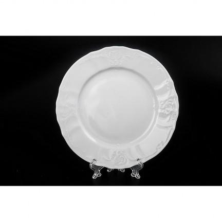 Тарелка Бернадотт недекорированный 17 см